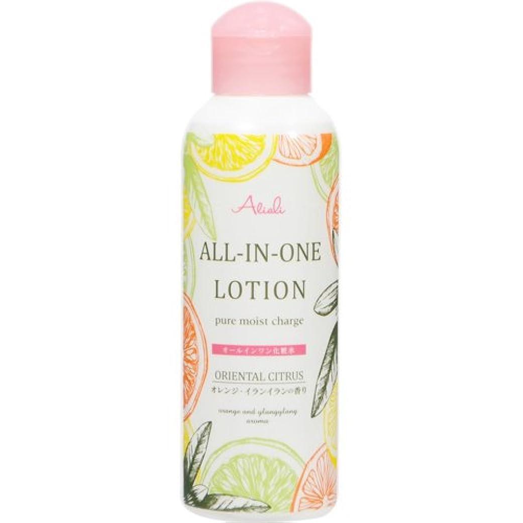 スペアデザートオーバーヘッドLOOKS アリアリ オールインワン化粧水(O&Y) オレンジ?イランイランの香り 150ml E485282H