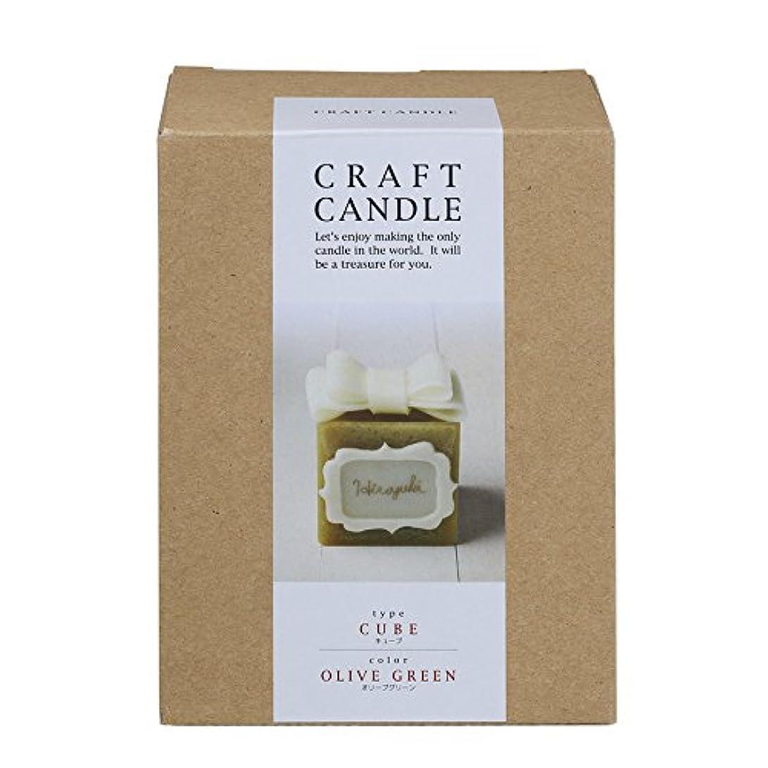 強います一月可動式手作りキャンドル クラフトキャンドル キューブ (オリーブグリーン)