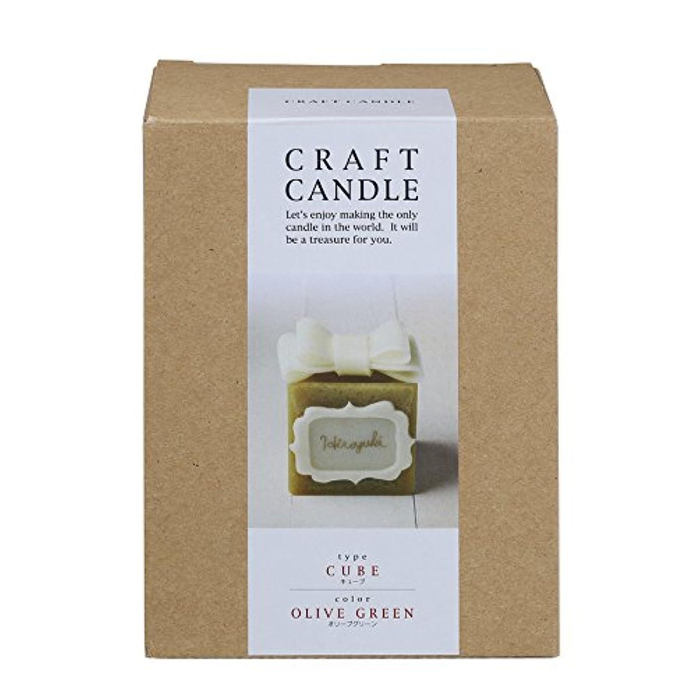 手入れあいにくカウボーイ手作りキャンドル クラフトキャンドル キューブ (オリーブグリーン)