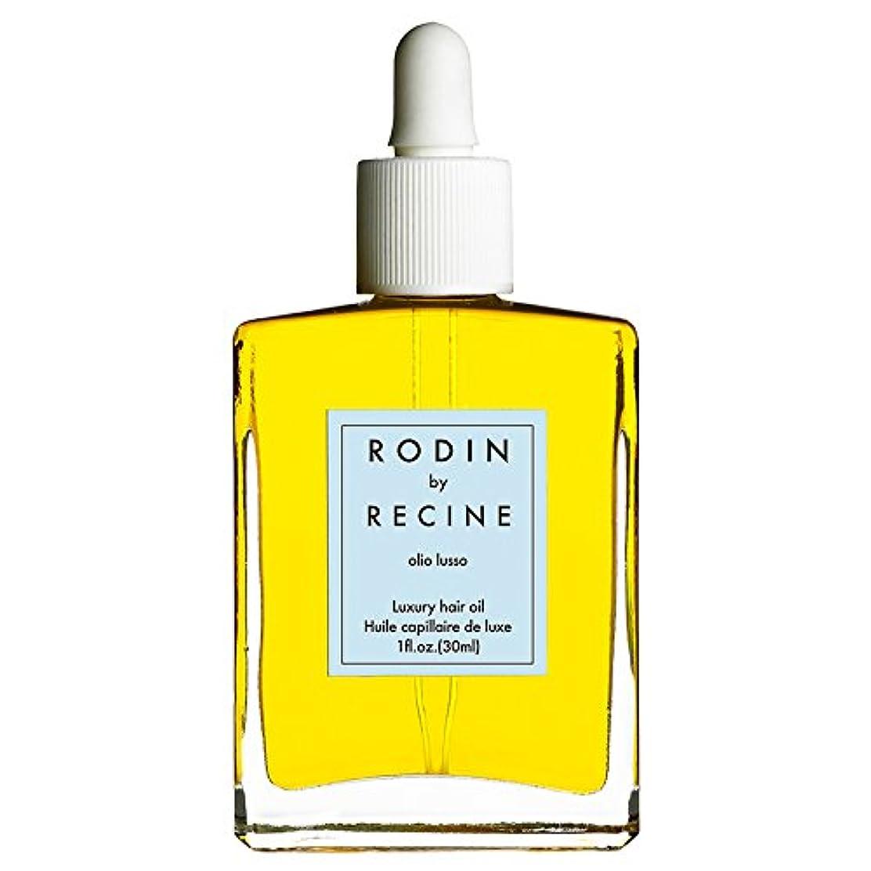 測定可能ボット不機嫌そうなRodin By Recine Luxury Hair Oil 1oz (30ml) by Rodin