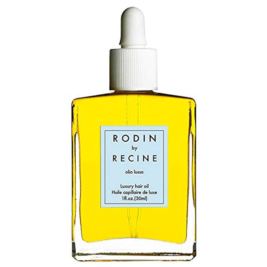 細部呼び出す穀物Rodin By Recine Luxury Hair Oil 1oz (30ml) by Rodin