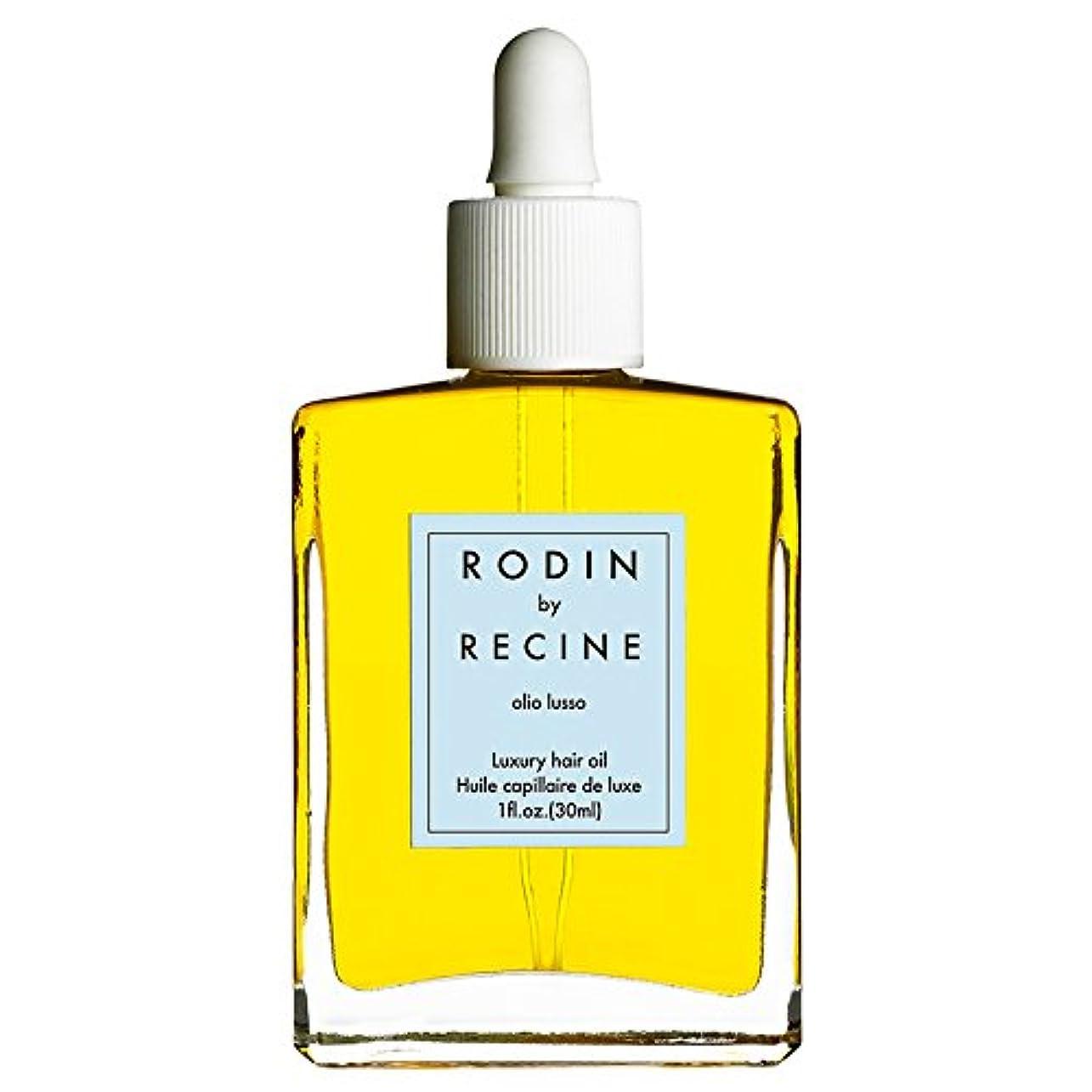 不規則性離婚魅惑するRodin By Recine Luxury Hair Oil 1oz (30ml) by Rodin