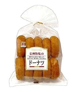 北川製菓 巾着信州牧場のドーナツ 10個