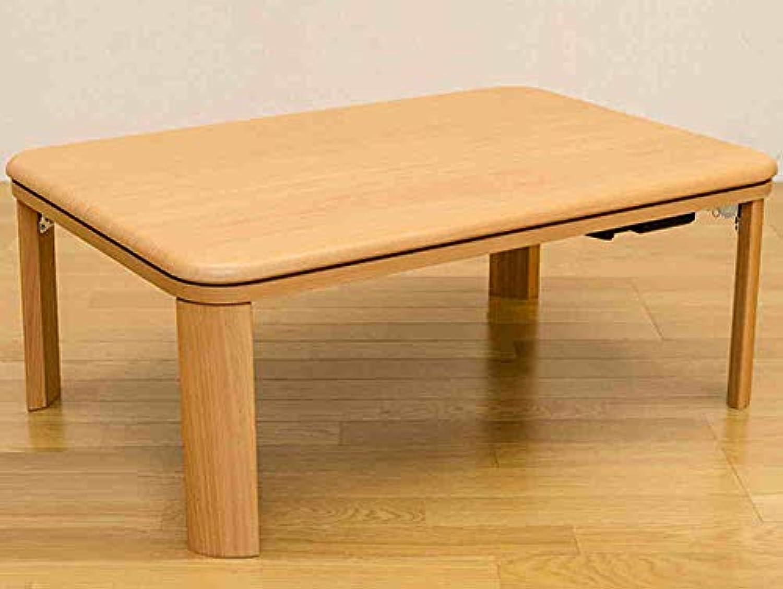家具調折脚コタツ 長方形 W90xD60*NA*コーナーが丸く、家具調だから年中使用可能