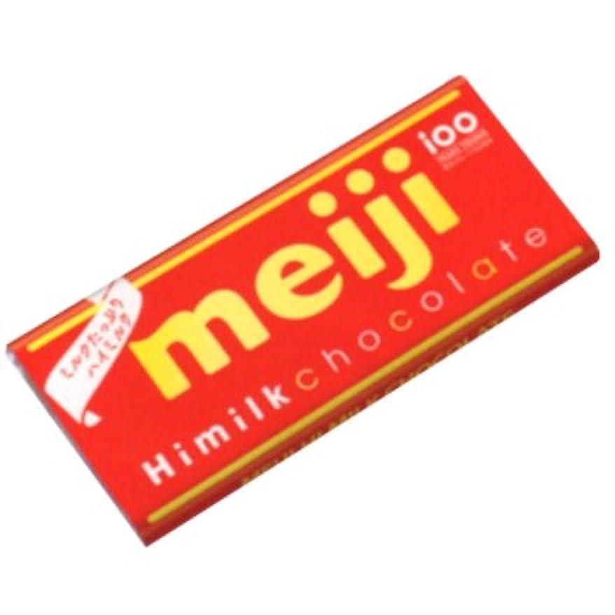 絞る縁石弓明治 ハイミルクチョコレート 50g 120コ入り