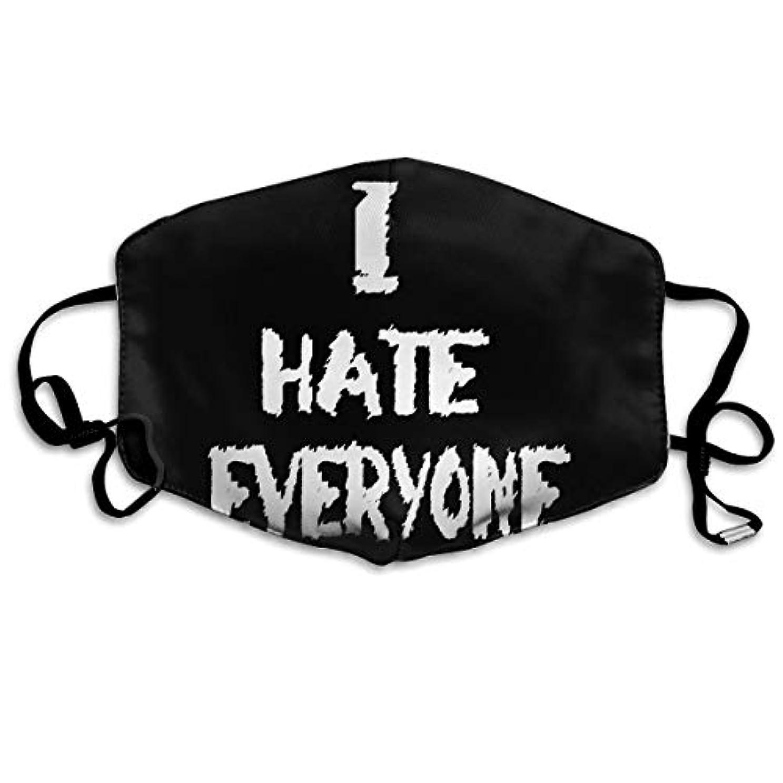 証言するモーターワイドMorningligh マスク 使い捨てマスク ファッションマスク 個別包装 まとめ買い 防災 避難 緊急 抗菌 花粉症予防 風邪予防 男女兼用 健康を守るため