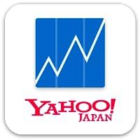 Yahoo!ファイナンス - 株価、為替の総合アプリ(無料)