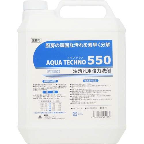 アクアテクノ500 油汚れ用強力洗剤 ボトル4l