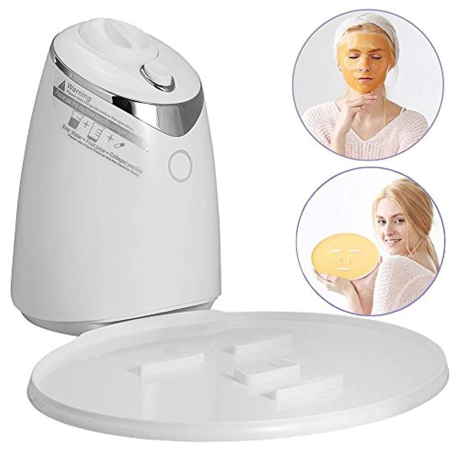 合図甘美な定義家の使用の女性の男性のための顔のマスクメーカー機械コラーゲン理性的なフルーツの DIY の自動表面のスキンケアのマスクメーカー機械