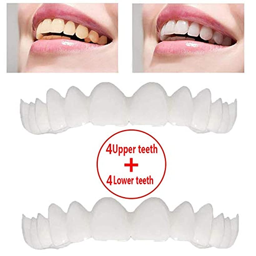プレゼンター最大の明日4組の一時的な化粧品の歯の義歯の微笑の慰めの適合の屈曲の化粧品の歯はブレースを模倣しました