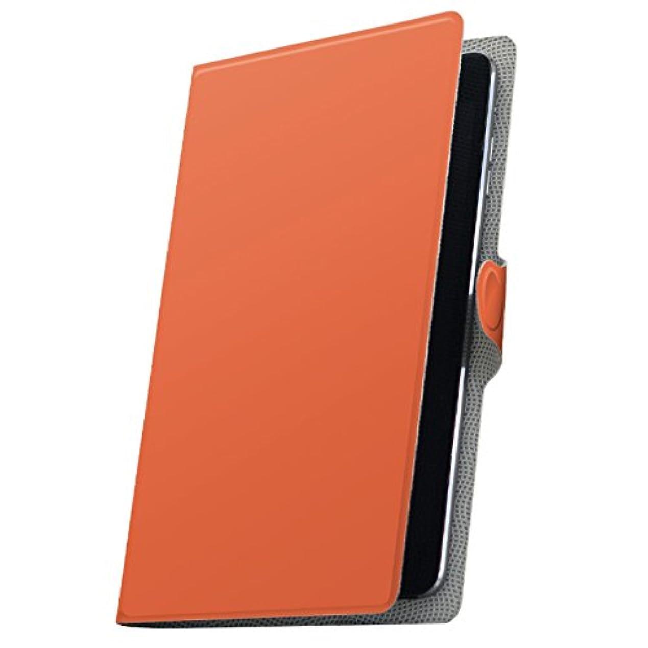 透けて見えるスポーツをするくすぐったいdtab d-01G Huawei ファーウェイ dtab タブレット 手帳型 タブレットケース タブレットカバー カバー レザー ケース 手帳タイプ フリップ ダイアリー 二つ折り その他 シンプル 無地 オレンジ d01g-008974-tb