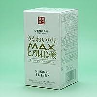 ハーブ健康本舗 うるおいハリ MAXヒアルロン酸 60粒 (#445457) ×8個セット