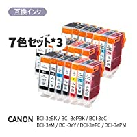 canon キヤノン 汎用インク BCI-3e/7MP 7色セット*34580682449756