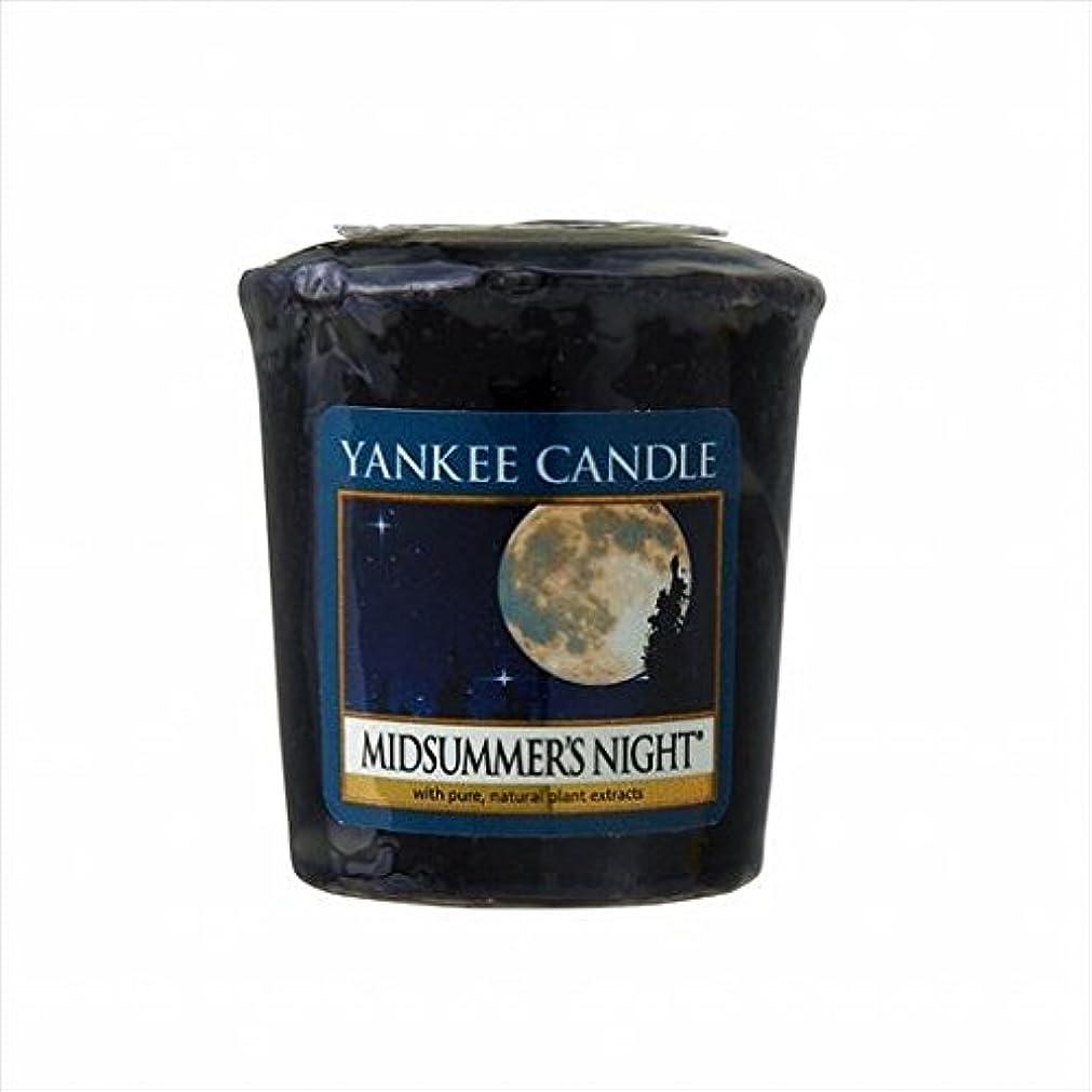 代表する実業家租界カメヤマキャンドル(kameyama candle) YANKEE CANDLE サンプラー 「 ミッドサマーズナイト 」
