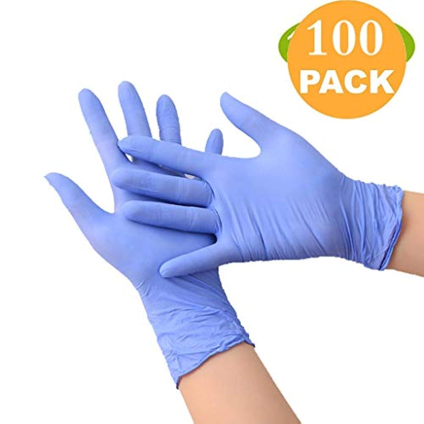 ご覧くださいスラックエチケットニトリル使い捨てパウダーフリー耐酸クリーン美容ネイルサロン油と酸耐性-100パーボックス (Color : Blue, Size : S)