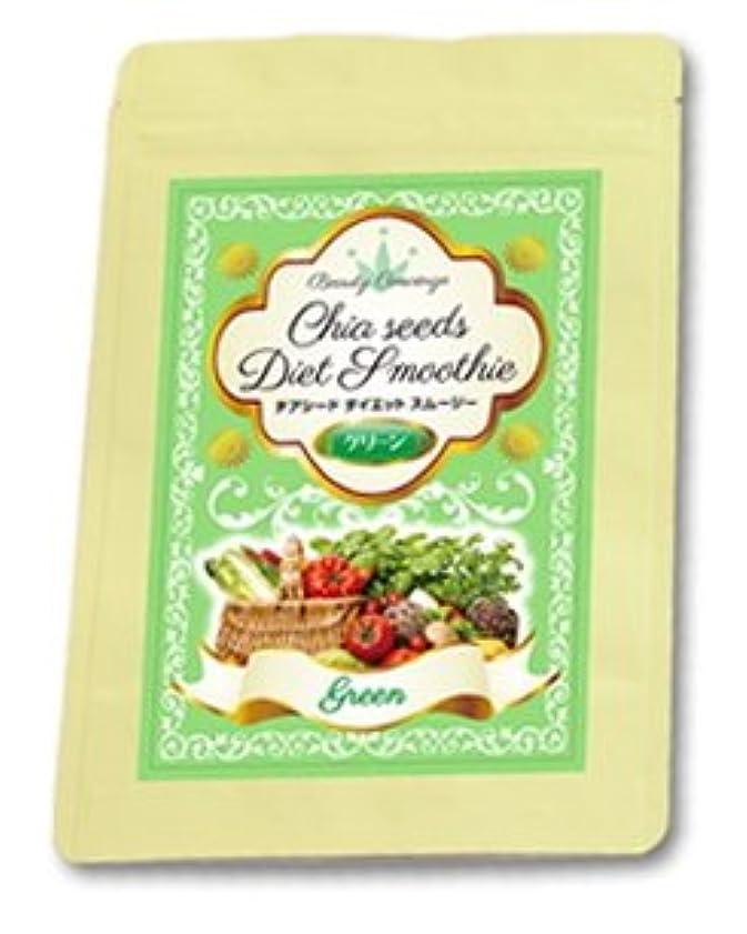 妊娠したびっくりするゴシップチアシード入り チアシード ダイエット グリーン スムージー 200g 栄養機能食品(VB1)