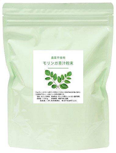 自然健康社 モリンガ青汁粉末