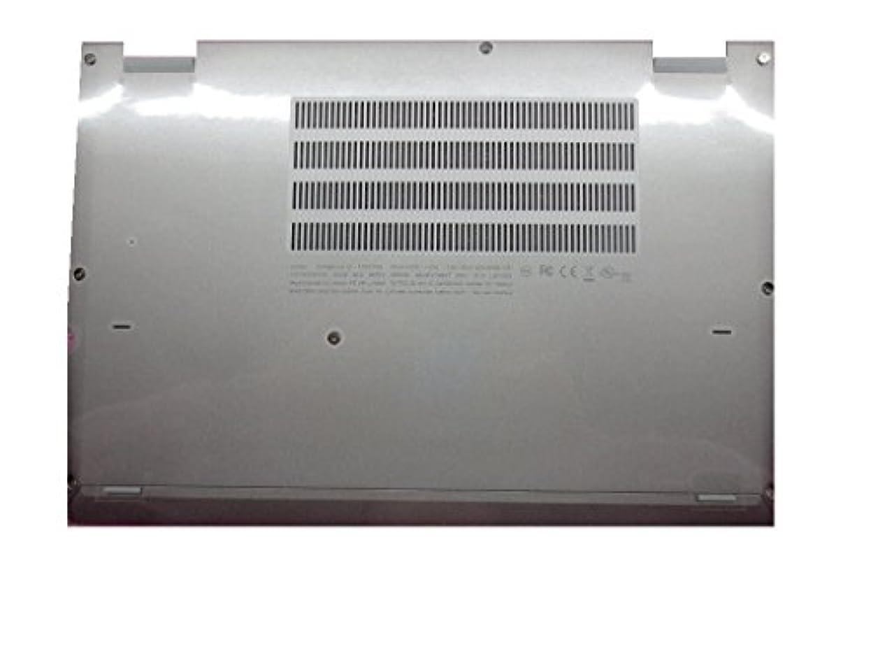 の頭の上里親蛾COMP XP新しい純正Bottom Base for Lenovo ThinkPad Yoga 260 (タイプ20 FD、20 FE) 00ht414