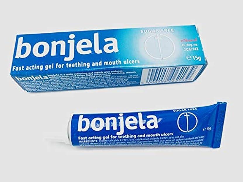 ありそう修復脳Bonjela Tooth and Mouth Ulcer 歯と口の潰瘍 15g.