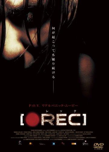 スマイルBEST REC/レック [DVD] / マニュエラ・ヴェラスコ, フェラン・テラッツァ, ホルヘ・ヤマン, カルロス・ラサルテ, パブロ・ロッソ (出演); ジャウマ・バラゲロ (監督)