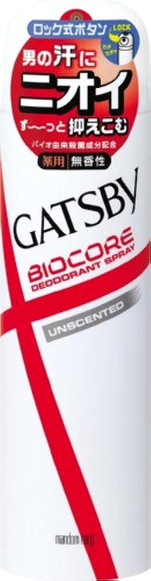 フェデレーション説明的語GATSBY (ギャツビー) バイオコア デオドラントスプレー 無香性 (医薬部外品) 130g