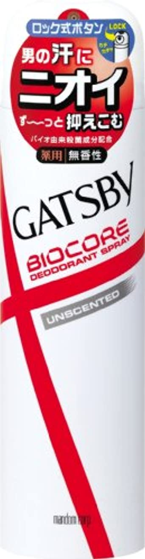 活力複製する自動GATSBY (ギャツビー) バイオコア デオドラントスプレー 無香性 (医薬部外品) 130g