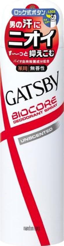 養うライバルストリームGATSBY (ギャツビー) バイオコア デオドラントスプレー 無香性 (医薬部外品) 130g
