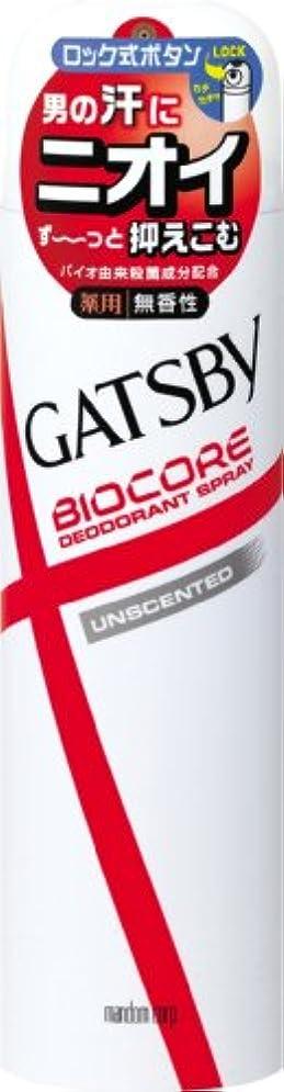 剛性信号ベーカリーGATSBY (ギャツビー) バイオコア デオドラントスプレー 無香性 (医薬部外品) 130g