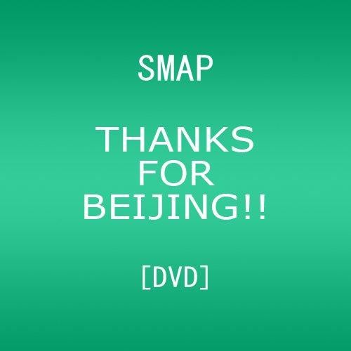 【SMAPのDVD一覧】あの感動をもう一度…!今だから見たい伝説のライブ映像を売上枚数順に紹介!の画像