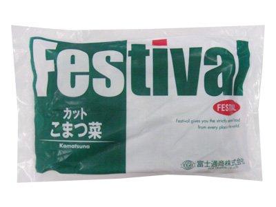 <冷凍>小松菜 (カット)(500g)