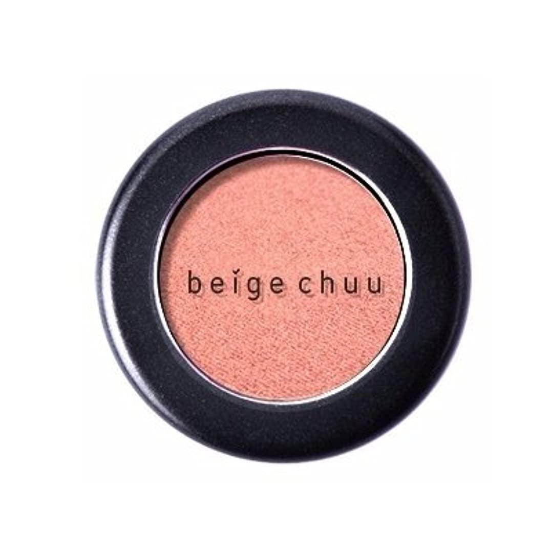 民族主義放課後検索BEIGE CHUU Eyeshadow (#214 SOPHISTY PEACH) / ベージュ チュウ アイシャドウ [並行輸入品]