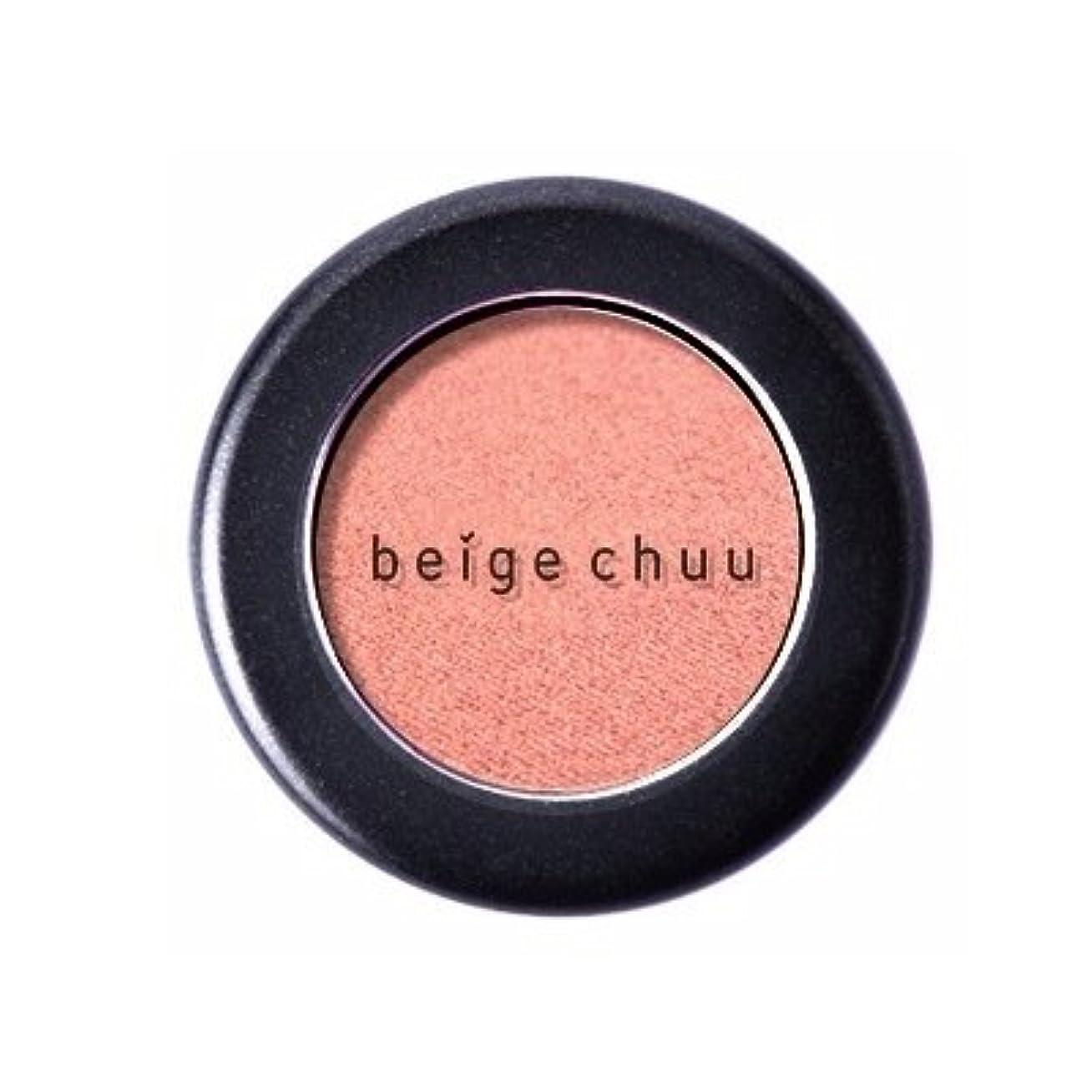 かび臭いコマース貸し手BEIGE CHUU Eyeshadow (#214 SOPHISTY PEACH) / ベージュ チュウ アイシャドウ [並行輸入品]