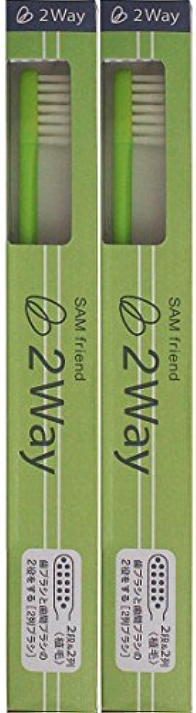 予想外白鳥デコレーションサンデンタル サム 2Way歯ブラシ【2本セット】