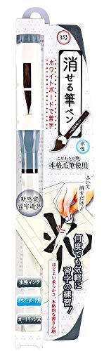 エポックケミカル 筆ペン 消せる筆ペン グレー 634-1980