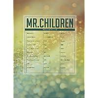 やさしいピアノ・ソロ Mr. Children