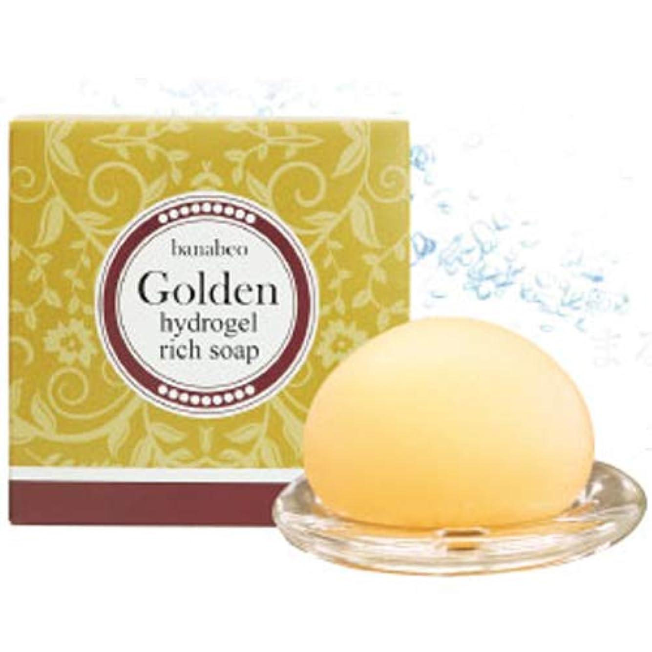 芝生経度男らしいバナベオ ゴールデンハイドロリッチゲルソープ 洗顔石鹸 ゴールド