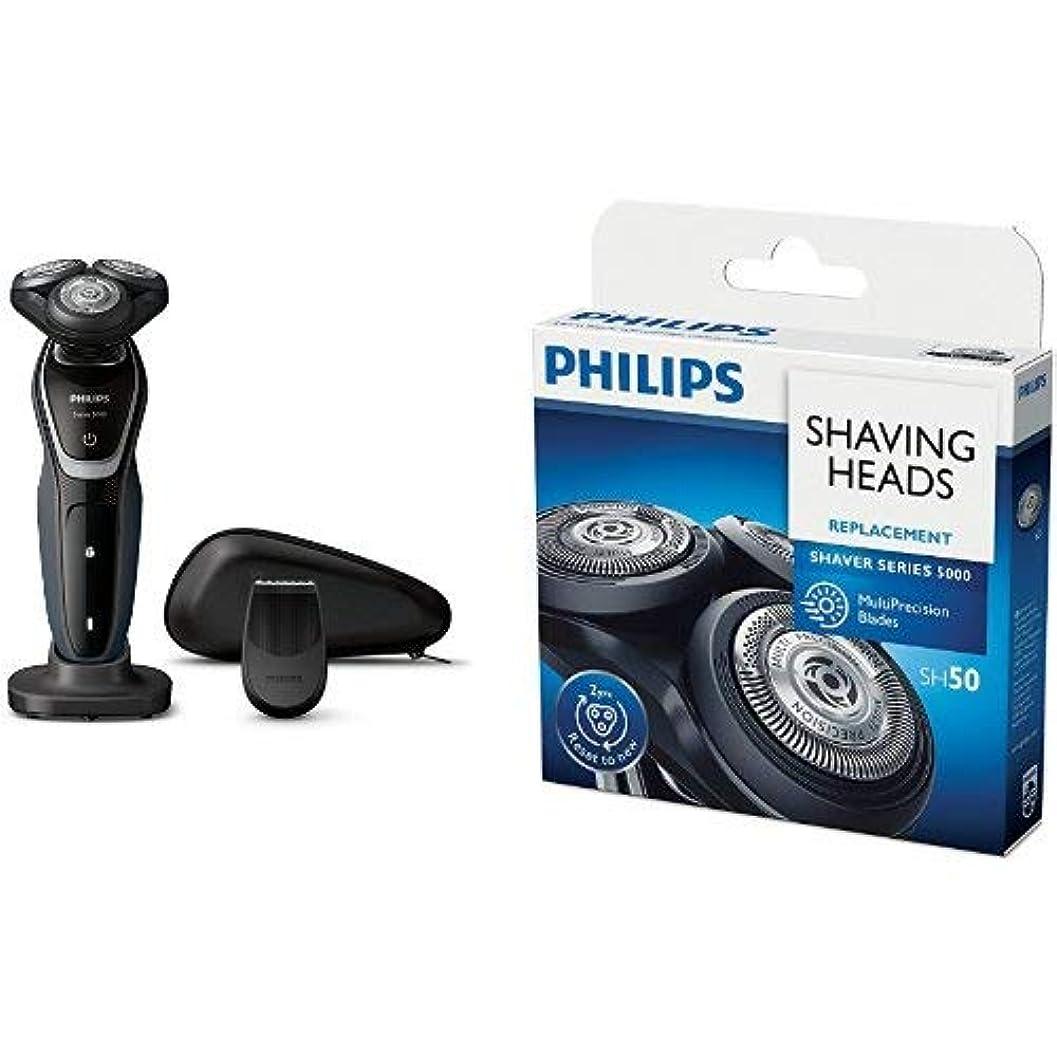 決定する彼らのものつま先[セット販売]フィリップス 5000シリーズ メンズ 電気シェーバー 27枚刃 回転式 お風呂剃り & 丸洗い可 トリマー付 S5212/12 + フィリップス 5000シリーズ用替刃 SH50/51