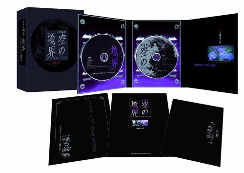 劇場版 「空の境界」 伽藍の洞 【完全生産限定版】 [DVD]