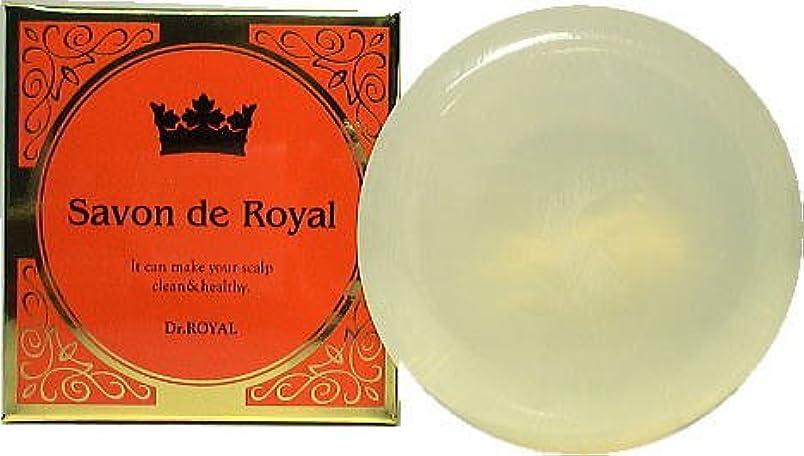 ジェスチャー言語近似Savon de Royal 最高級石鹸