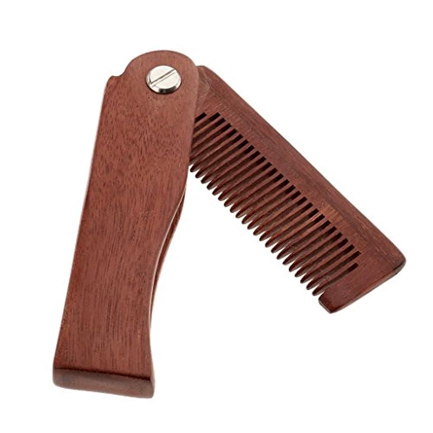 ストライク月曜断言するひげ剃り櫛 コーム 木製櫛 折りたたみ メンズ 毛ひげの櫛