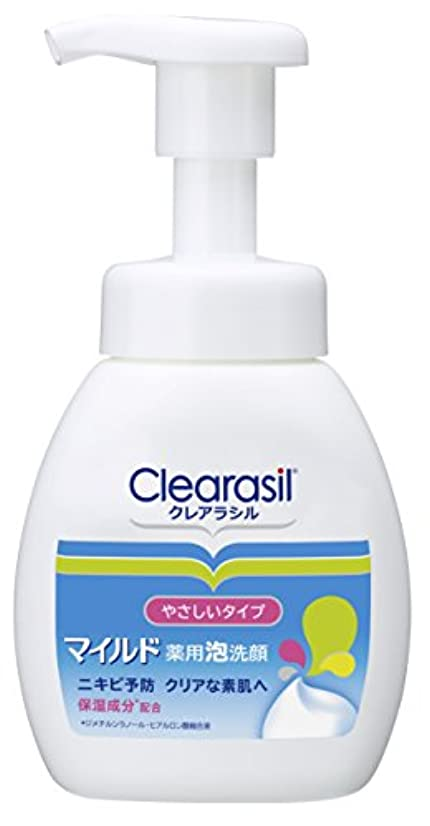 フロント遠いプログラム【医薬部外品】クレアラシル ニキビ対策 薬用 泡洗顔フォーム 肌にやさしいマイルドタイプ 200ml