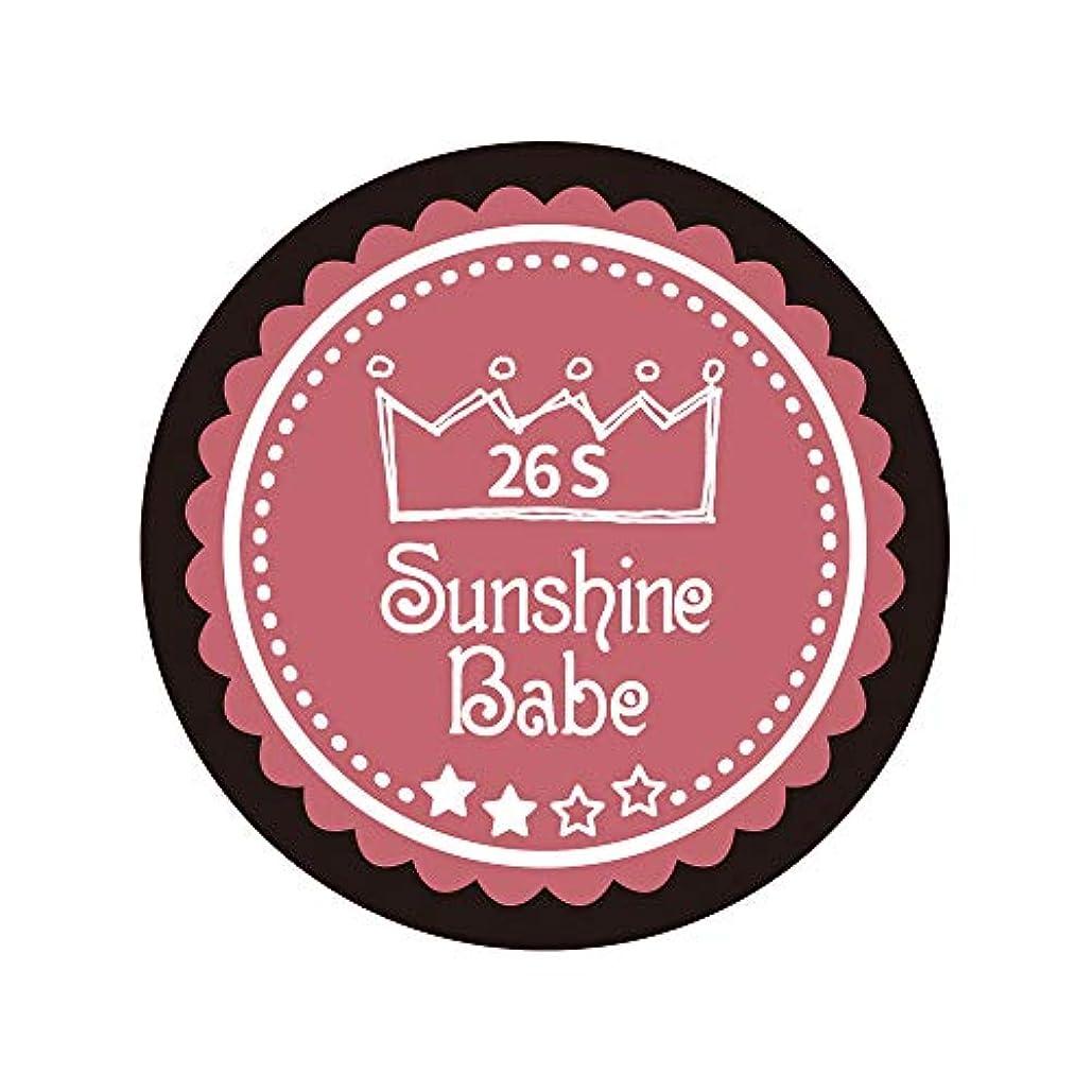 意図効率的にしないでくださいSunshine Babe カラージェル 26S ダスティローズ 2.7g UV/LED対応