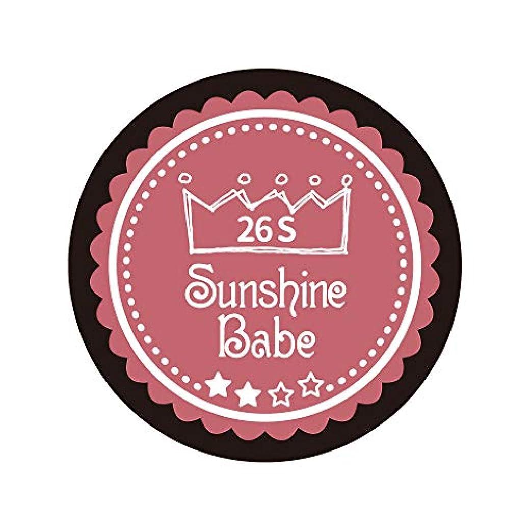 消去脊椎違法Sunshine Babe コスメティックカラー 26S ダスティーローズ゛ 4g UV/LED対応