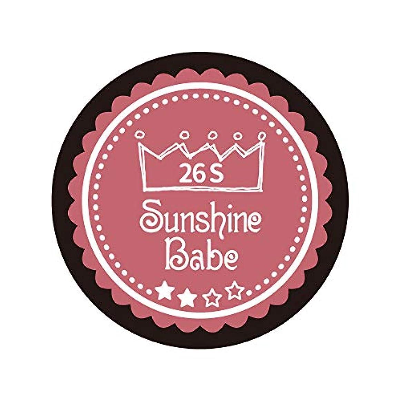 密接に重荷精度Sunshine Babe カラージェル 26S ダスティローズ 2.7g UV/LED対応
