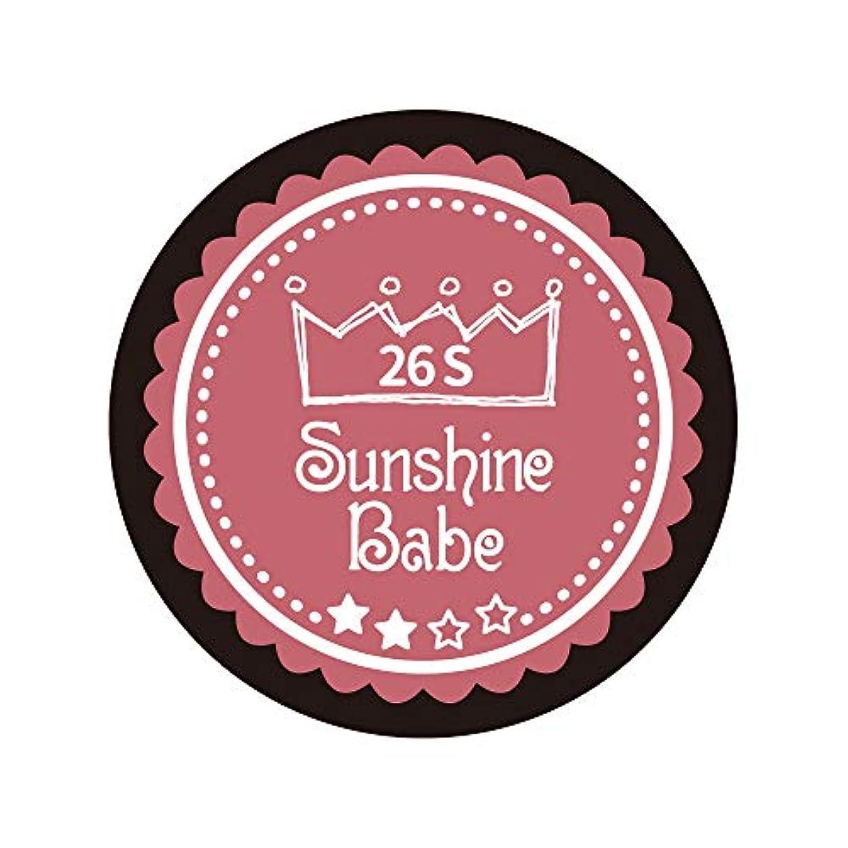減衰長いです番目Sunshine Babe カラージェル 26S ダスティローズ 2.7g UV/LED対応