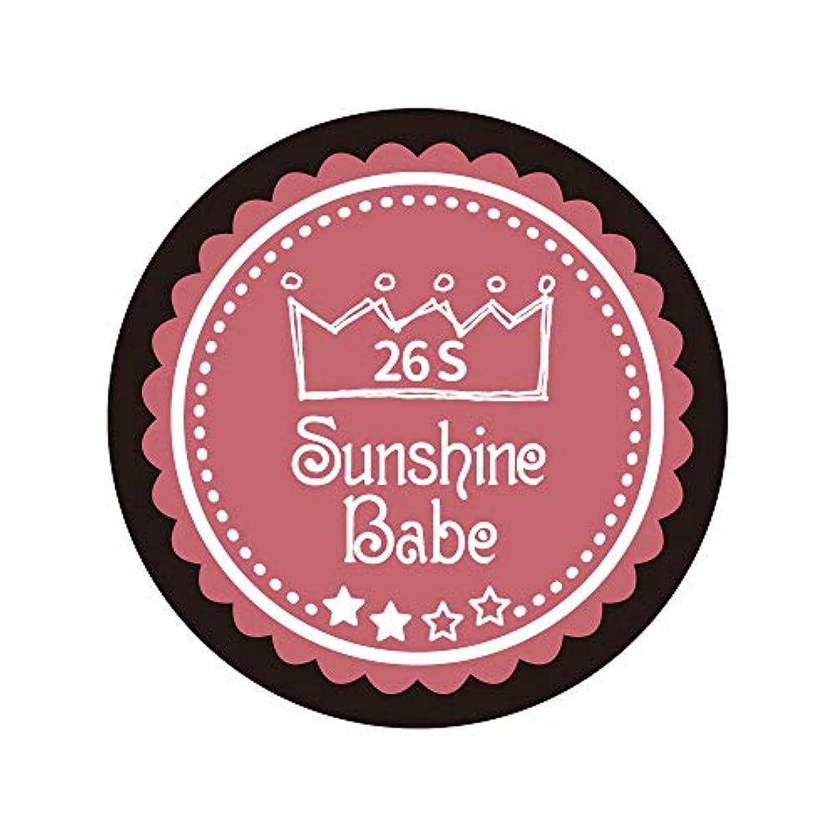 独立した住居墓Sunshine Babe カラージェル 26S ダスティローズ 2.7g UV/LED対応