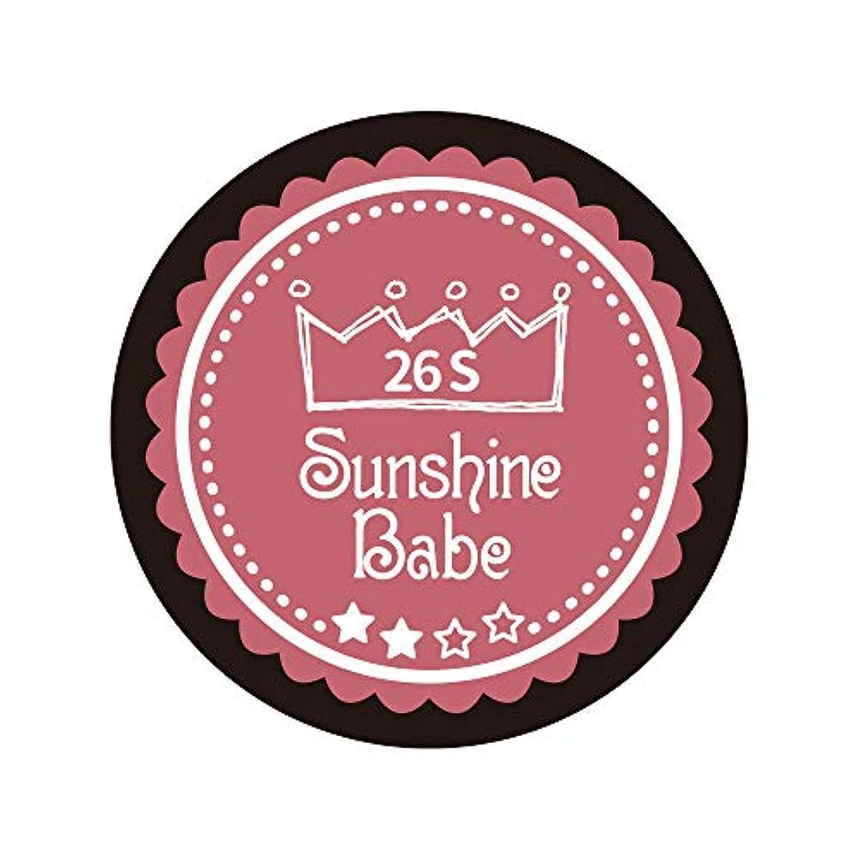 デザイナー重量その後Sunshine Babe カラージェル 26S ダスティローズ 2.7g UV/LED対応