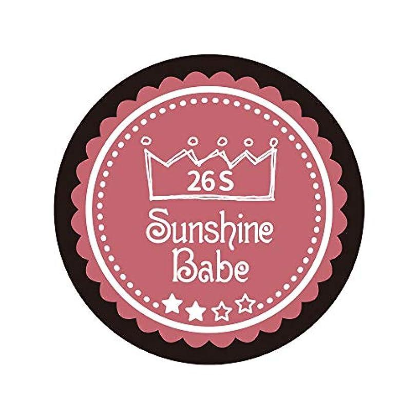 補体その結果枝Sunshine Babe カラージェル 26S ダスティローズ 2.7g UV/LED対応