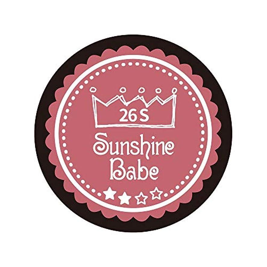 十分ではないりんごコンプリートSunshine Babe カラージェル 26S ダスティローズ 2.7g UV/LED対応