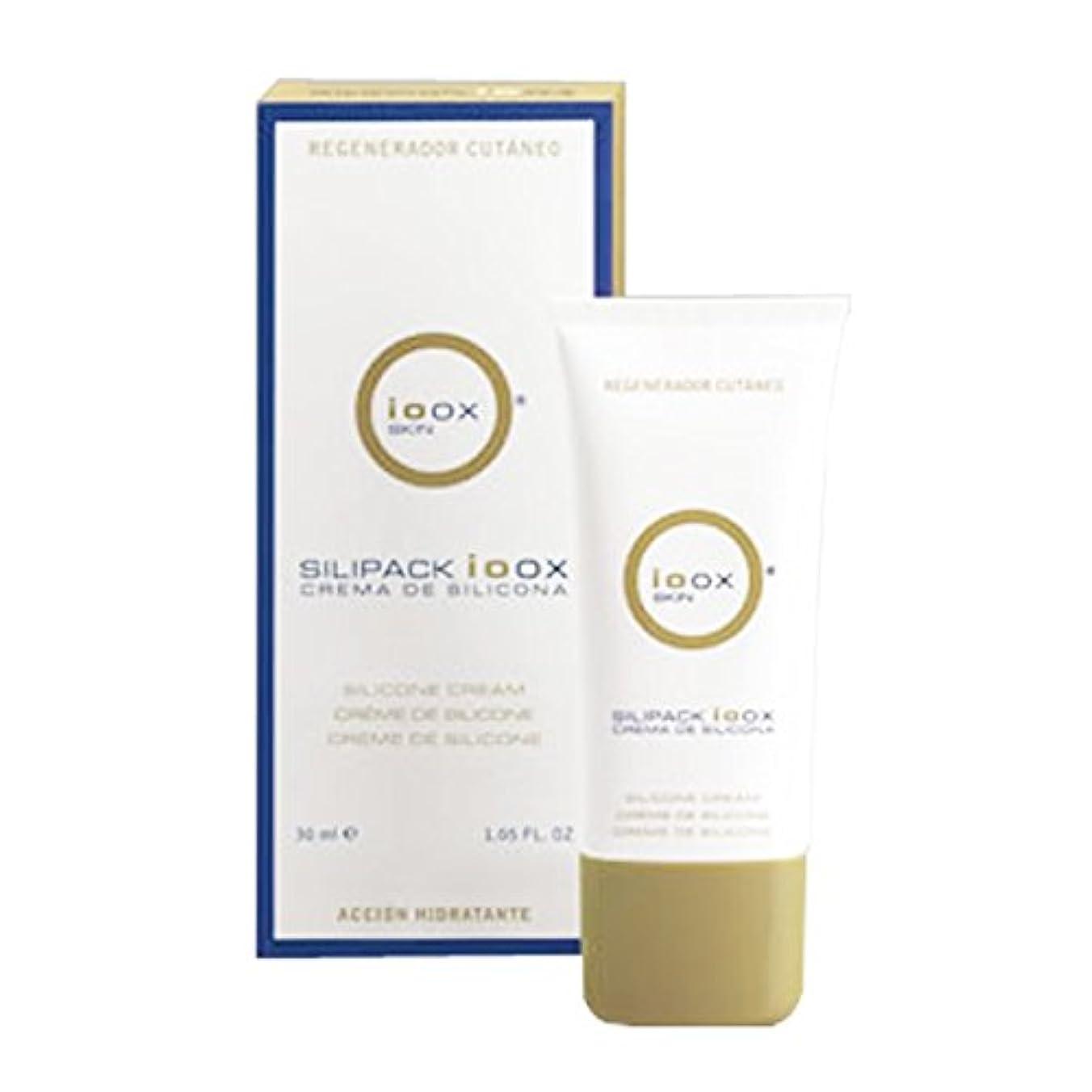 強盗器官邪魔するIoox Silipack Scar Reducer Silicone Cream 30ml [並行輸入品]